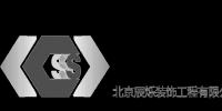北京辰烁装饰