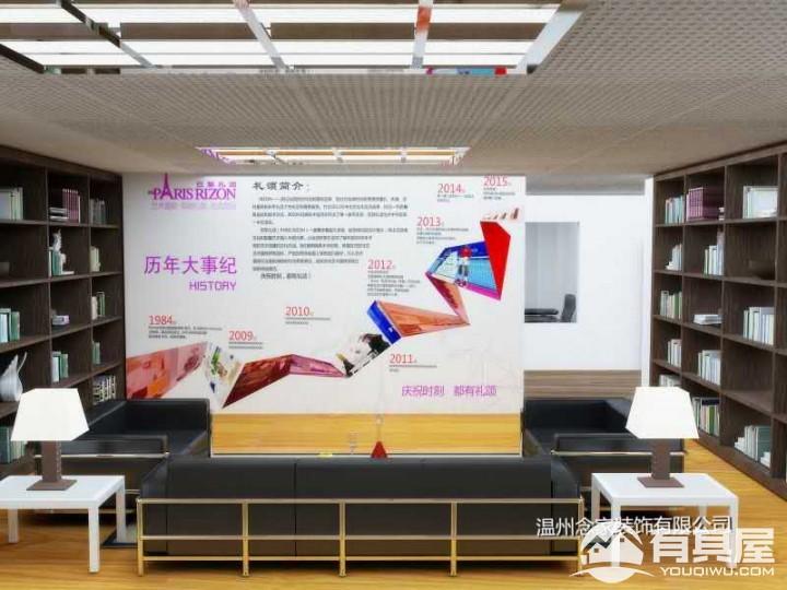 德诗贸易有限公司办公室装修装饰效果图