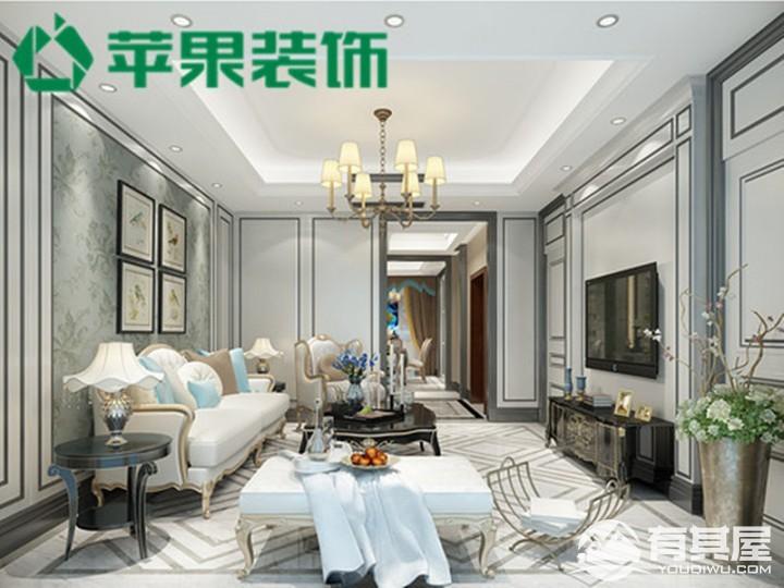 中庚香山天地三室两厅家装古典风格设计效果图欣赏