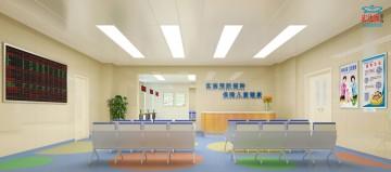 社区卫生服务中心数字化接种中心
