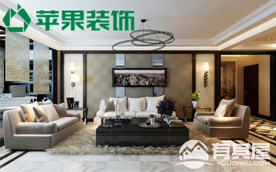 中庚香山天地三室两厅现代风格设计效果图欣赏