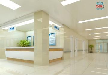 社区卫生服务中心护士站