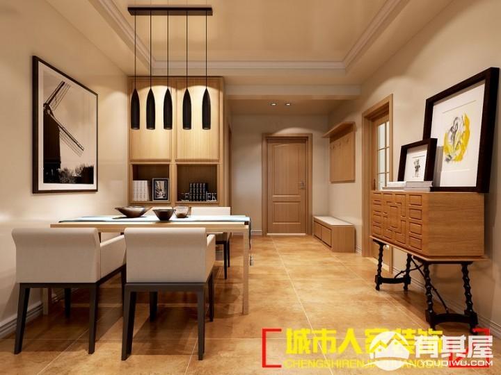 繁华城134平三室两厅现代简约设计效果图