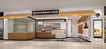 鲜五奶茶店现代简约风格设计效果图案例欣赏
