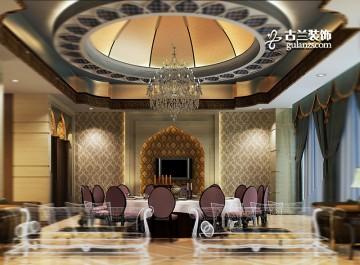 京西宾馆230平方混搭风格设计