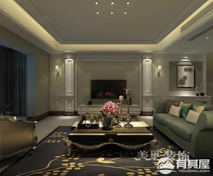 罗马加州简欧风格客厅装修设计案例