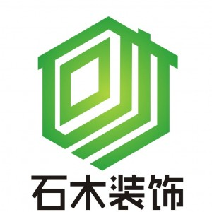 武汉石木装饰