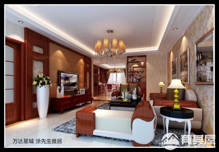 万达星城三居室新中式装修效果图