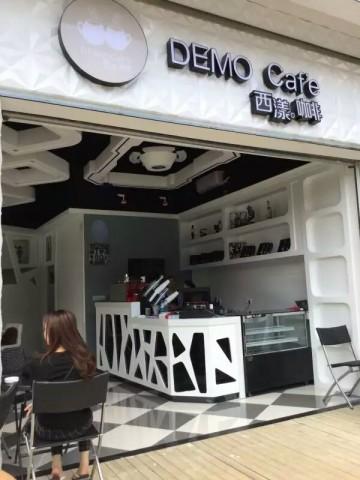 首山路咖啡厅装修设计实景图