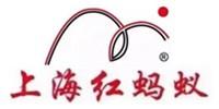 上海红蚂蚁装潢设计有限公司宁波分公司