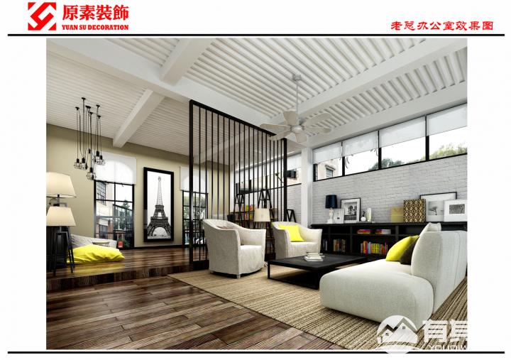 广州创意园办公室装修效果图