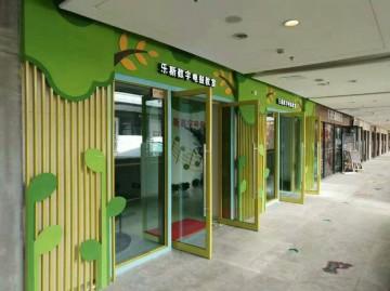爱琴海购物广场乐斯数字电鼓教室装修实景图
