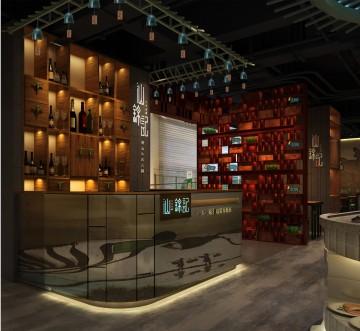 4汕锦记吧台设计