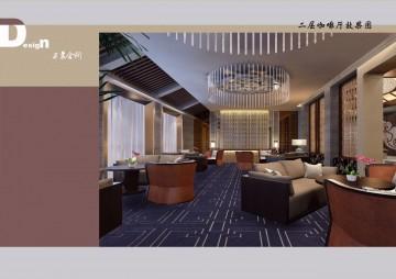万象会所二层咖啡厅设计效果图