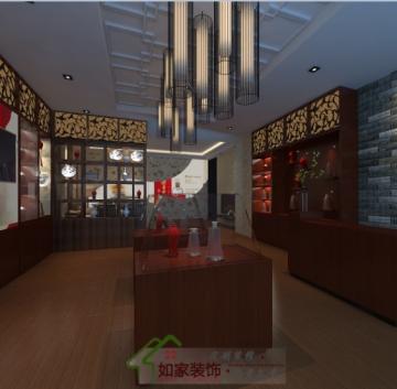 宜特酒业展示空间设计效果图
