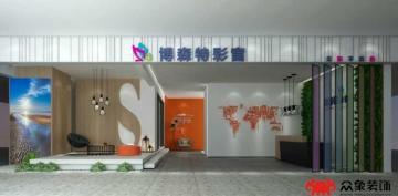 博森特彩窗展厅工装设计效果图