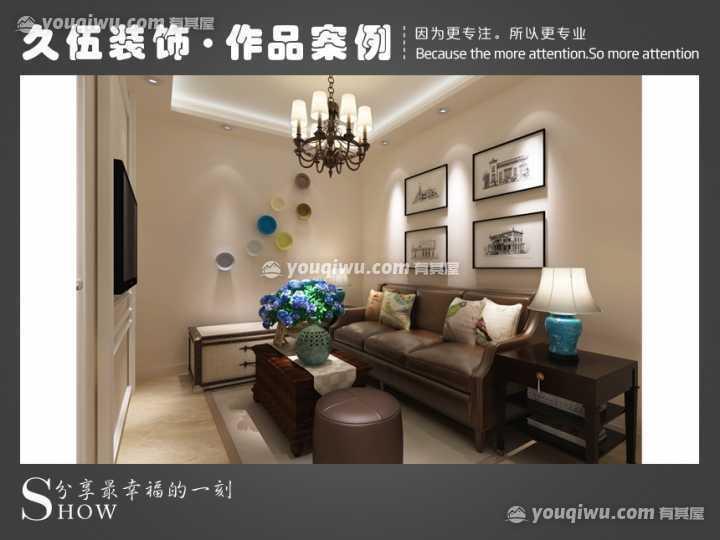 众兴华庭二居室现代风格装修效果图