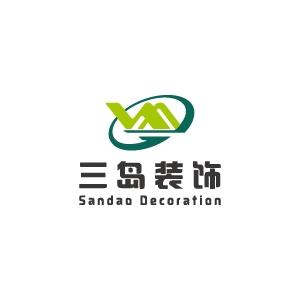 北京三岛装饰大连分公司