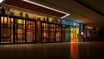 上海奋斗年代主题餐厅装修效果图