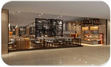 北京古早味餐厅装修工装效果图