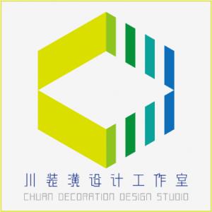 珠海川装潢设计工作室