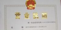 惠州皇潮装饰