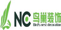 兰州鸟巢装饰