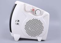 家用小型空调报价 小型空调尺寸