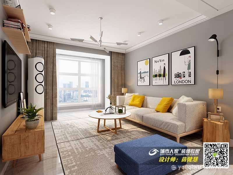 中海国际社区三居室现代简约风格装修效果图