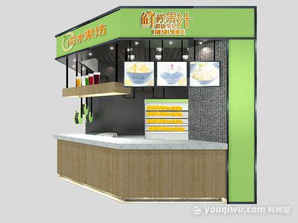 铺面/水果坊/餐饮空间设计
