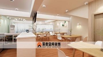 三新咖啡厅