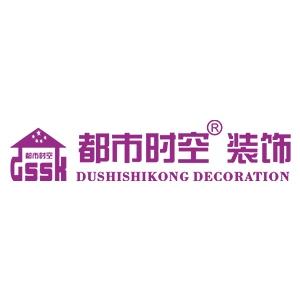武汉都市时空装饰