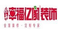 北京轻舟幸福亿家