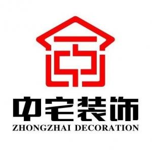 江西中宅裝飾工程有限公司