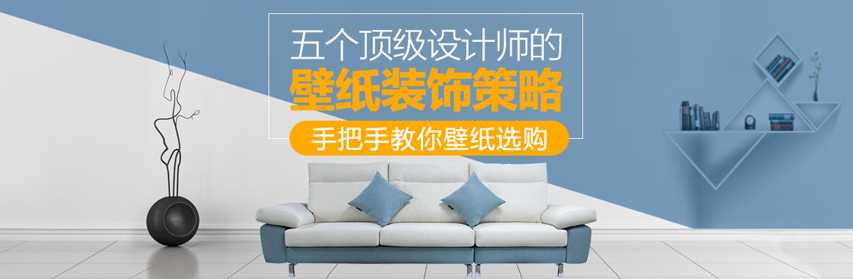 五個頂級設計師的壁紙裝飾策略,手把手教你壁紙選購
