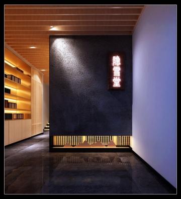 新中式风格茶楼装修效果图
