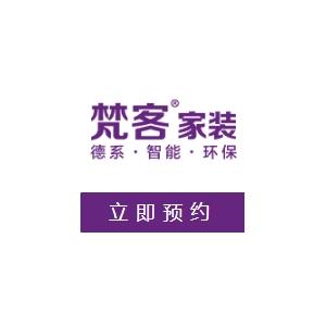 北京梵客装饰