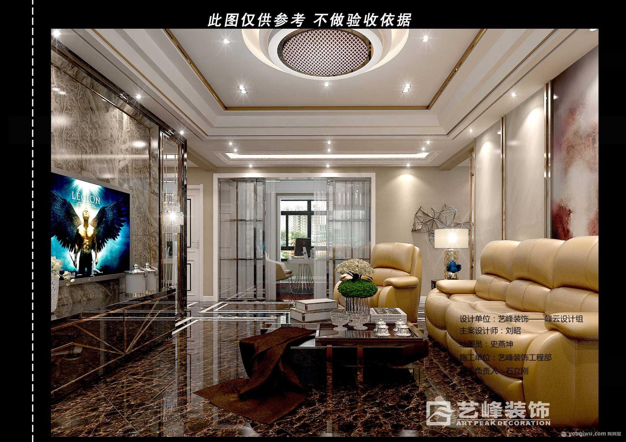 北湖十六峯140平米三居室后现代风格装修效果图