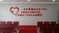 北京市民政局婚姻登记处工作地址和上班时间