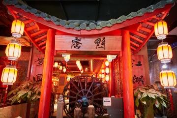 唐门江湖酒家