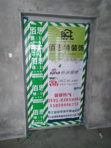 禹州天悦湾三室现代风格装修案例