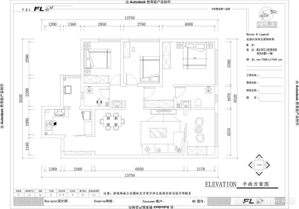 保利未来城113平米两居室现代简约风格效果图