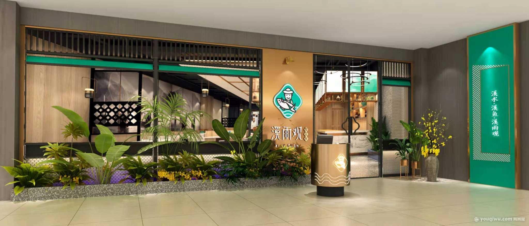 溪雨观      三百方餐饮空间设计