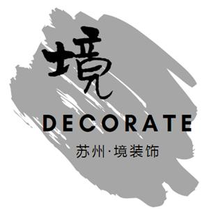 苏州境壹玖装饰