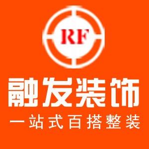 北京融发装饰