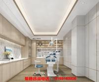 临沂口腔牙科医院门诊部诊所装修装饰设计施工公司