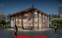 临沂城市公益书屋,德不孤必有邻