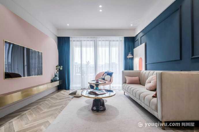 90㎡简约现代三室,小清新粉蓝色家居