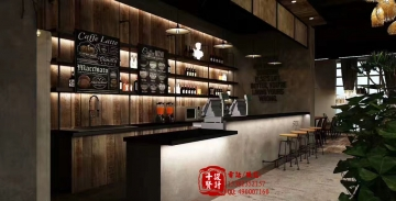 咖啡店设计