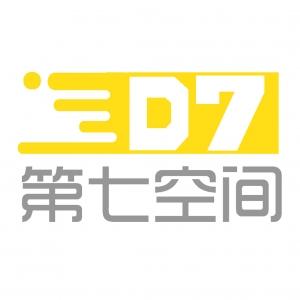 D7空间设计装饰